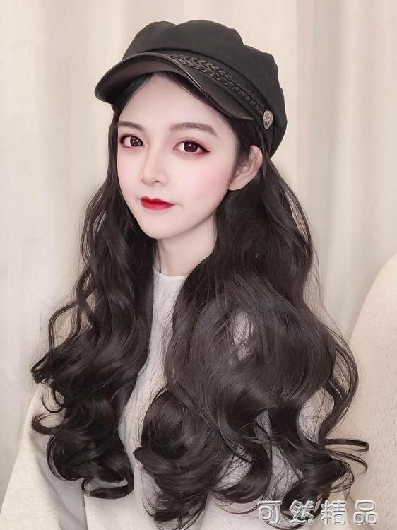 假髮女長髮自然全頭網紅海軍帽子假髮一體女冬天時尚長捲髮大波浪 秋冬新品特惠