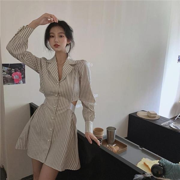鏤空小心機露背裙子條紋西裝領長袖襯衫洋裝女2021秋季新款短裙