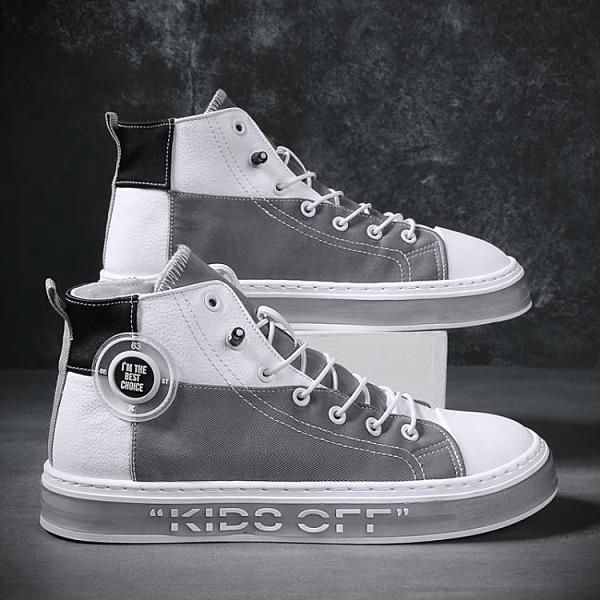 新款帆布鞋男士高筒板鞋秋季透氣男鞋子潮流百搭韓版潮鞋秋季【快速出貨】