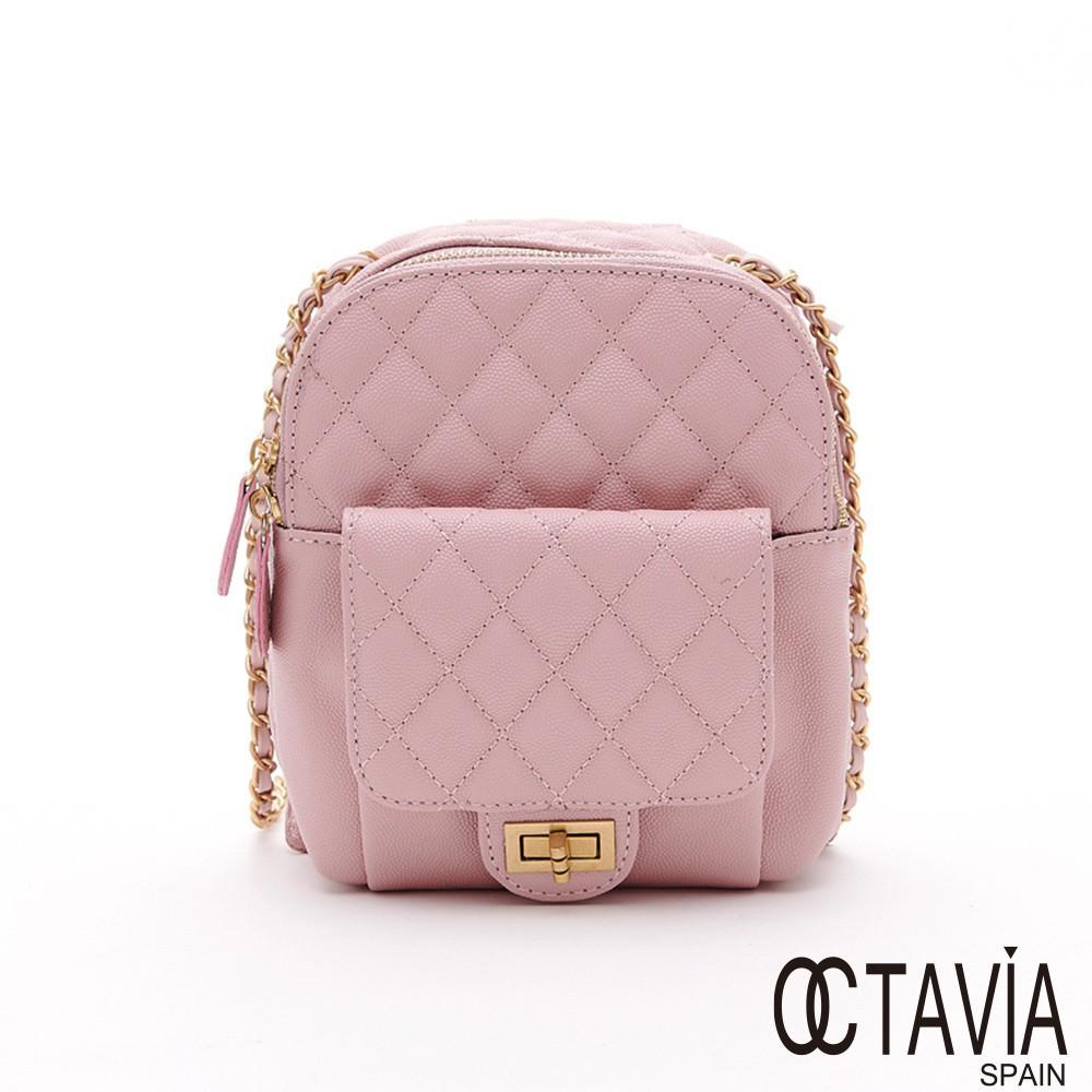 OCTAVIA8 真皮閃亮亮菱格珍珠牛皮小巧二用後背包 - 迷你亮粉 廠商直送 現貨