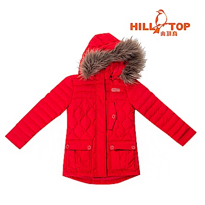 【hilltop山頂鳥】童款防水蓄熱羽絨短大衣F22CJ0探戈紅