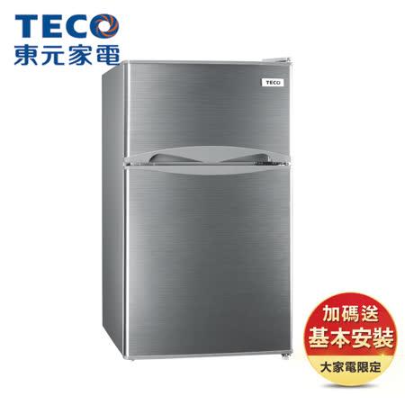 【TECO 東元】100公升 一級能效定頻雙門冰箱(R1001S)