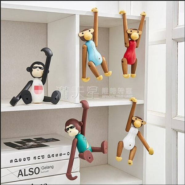 北歐創意吊腳猴子房間書櫃書架小擺件臥室家居客廳書房桌面裝飾品 滿天星