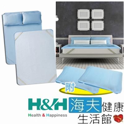 海夫健康生活館 南良 H&H 3D 空氣冰舒涼席 雙人加大 淺藍色 附枕巾2入_180x200cm