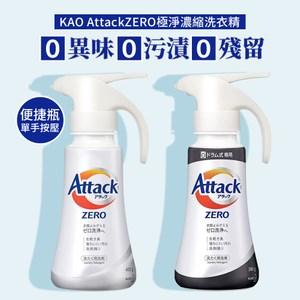 【按壓瓶】KAO AttackZERO極淨濃縮洗衣精380g-黑瓶x2黑色380g