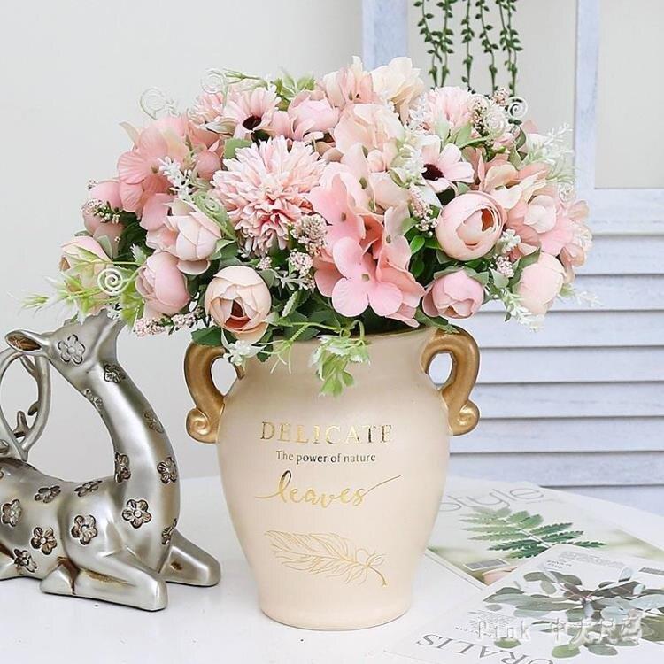 【夏日上新】歐式假花仿真花藝客廳裝飾品擺件室內茶幾餐桌擺設塑料干花束盆栽
