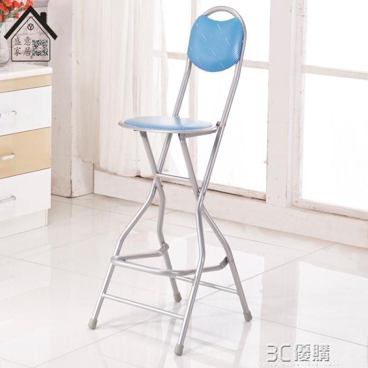 摺疊吧椅靠背吧椅橋釣椅高腳酒吧椅子前台吧椅閥釣魚家用加高梯HM