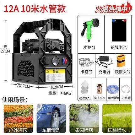 抽水機佰輝充電水泵便攜式農用澆菜戶外抽水機家用小型12v充電式抽水泵