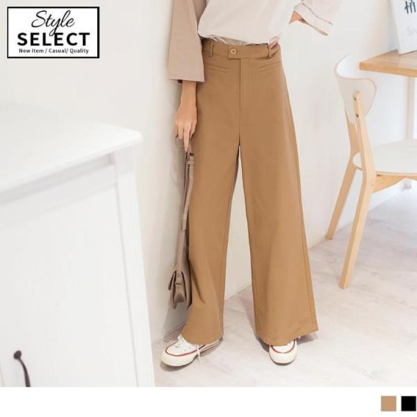 《KG0909》高含棉素色造型假口袋寬版長褲 OrangeBear