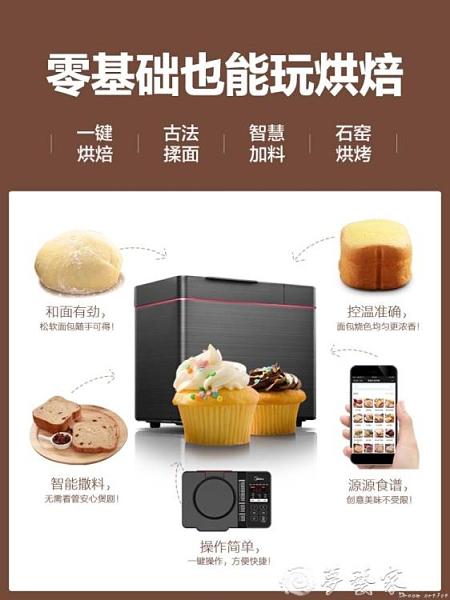 早餐機 美的旗艦店家用全自動多功能智能烤面包機和面蛋糕機TLS2010 夢藝