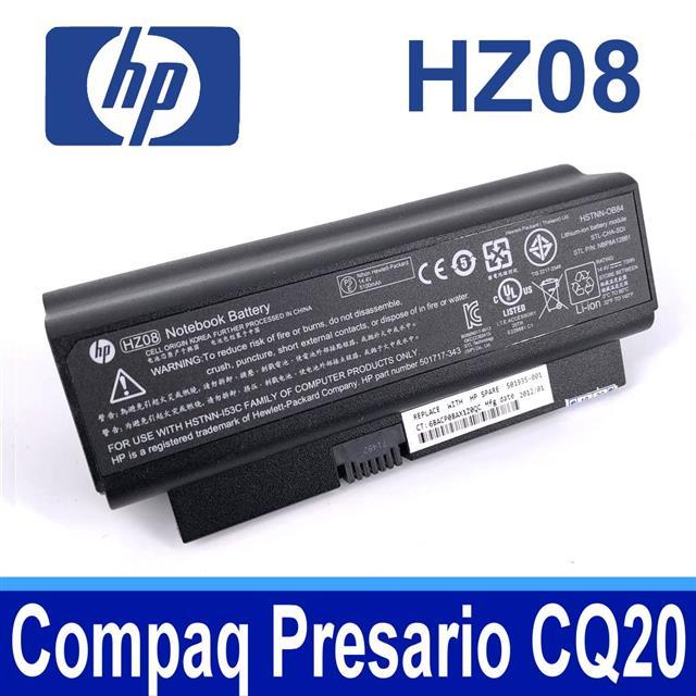 HP HZ08 8芯 原廠電池 NBP4A112 NK573AA HSTNN-OB77 HSTNN-OB84 HSTNN-XB77  HSTNN-DB77