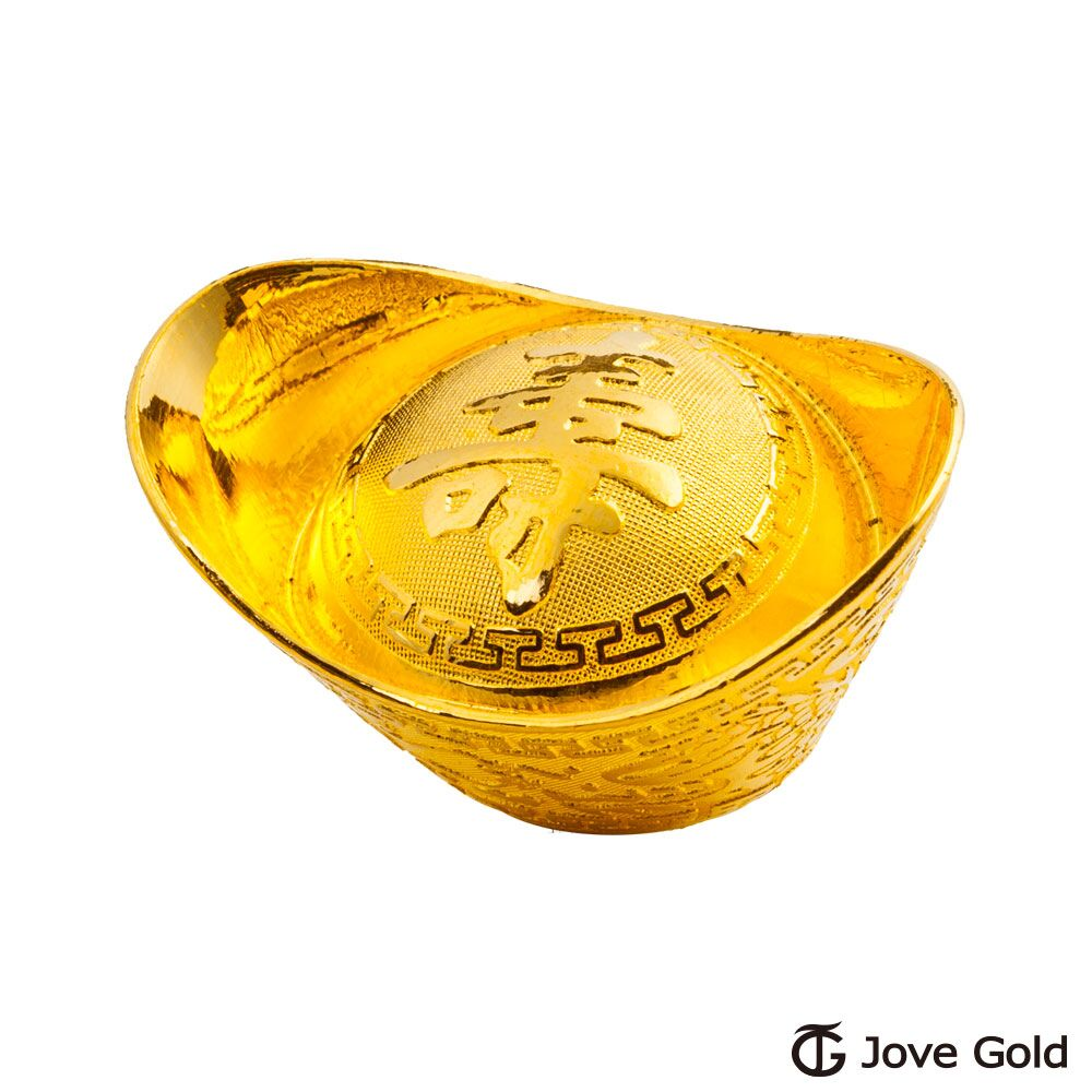 Jove Gold 壹台兩黃金元寶x1-壽