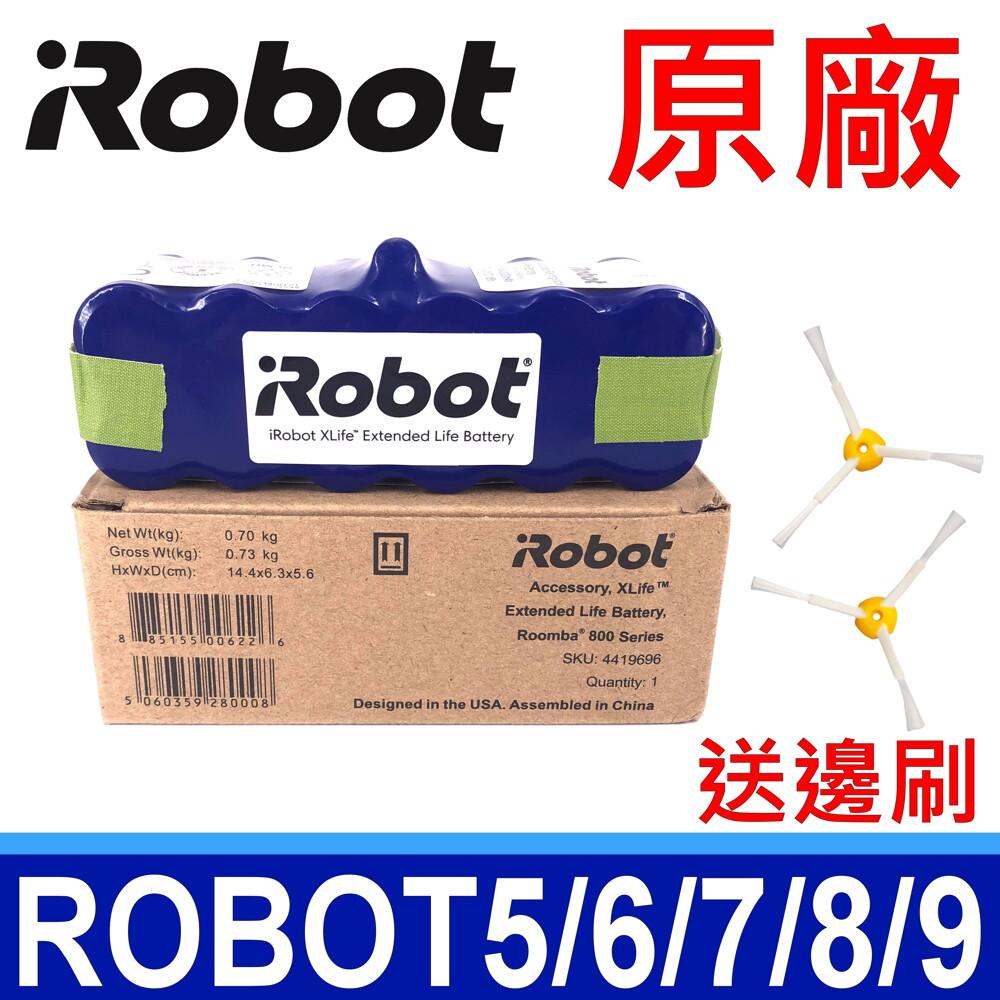 irobot 原廠 電池 掃地機專用電池 xlife roomba 528 527e 527 520