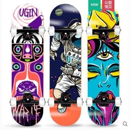 四輪滑板初學者女生 專業板雙翹成人男女 王一博同款極限青春滑板