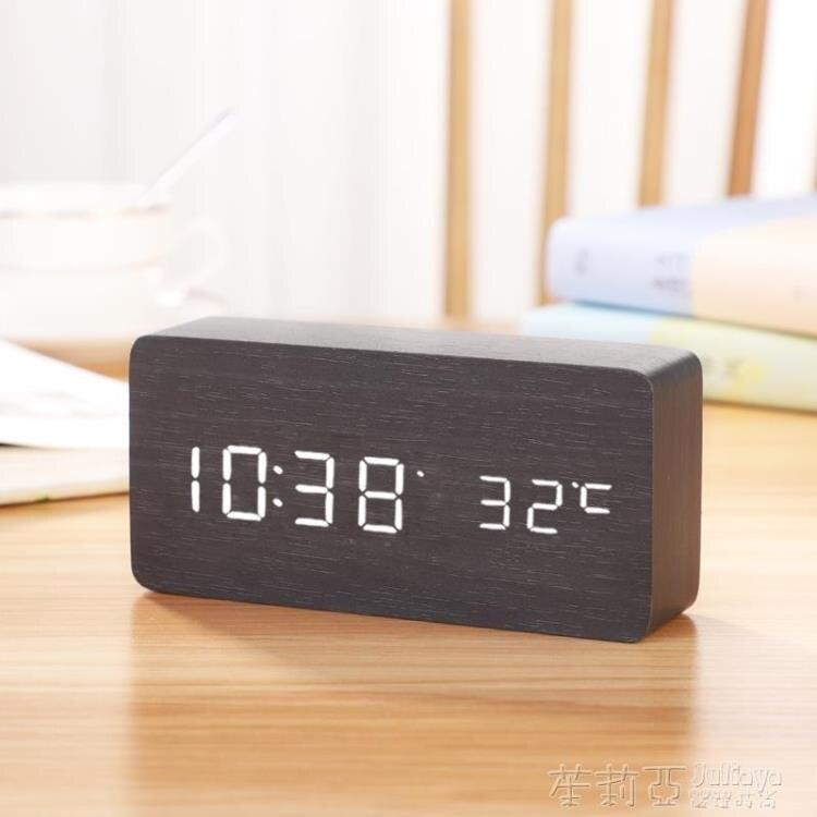 學生用創意電子鬧鐘臥室懶人宿舍床頭表木質個性簡約桌面臺式時鐘【免運】