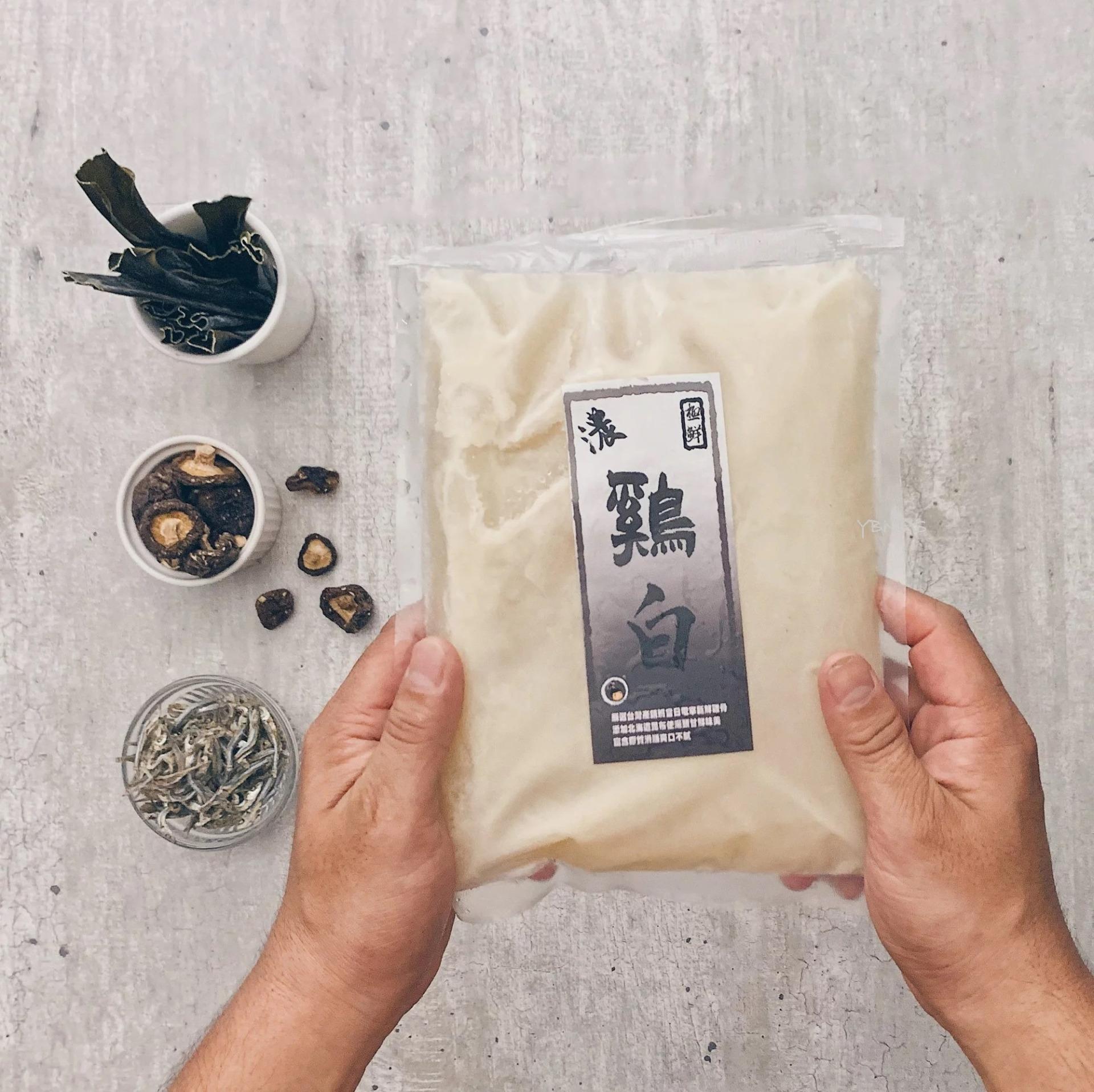 [鮮鱻本舖] 生酮可食 極鮮濃郁雞白湯 (500g/包) 3入