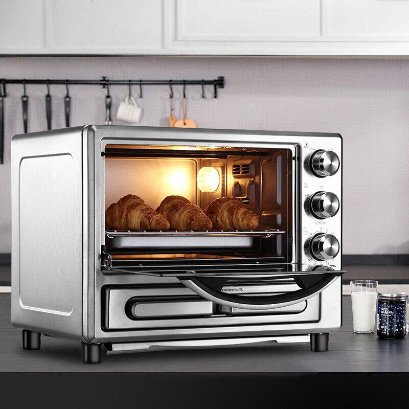 【快速出貨】電烤箱 電烤箱 WTO-MP201G家用20L小電烤箱烘焙機 12寸披薩烤爐 七色堇 新年春節送禮