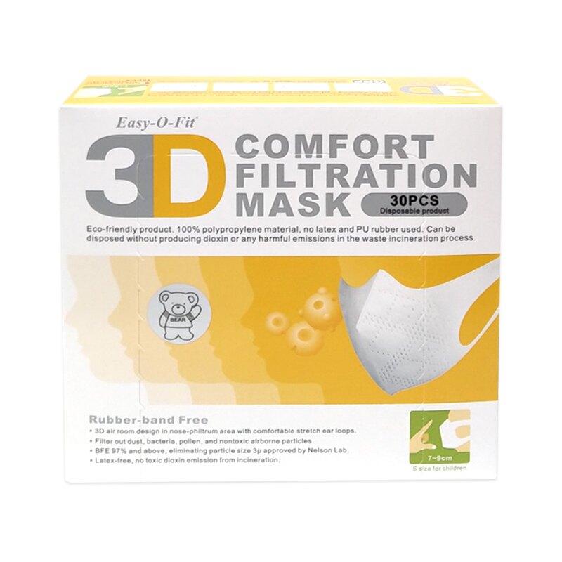 (防疫商品)台灣製 Easy-O-Fit 小熊印花兒童3D立體口罩(非醫療)30片★衛立兒生活館★