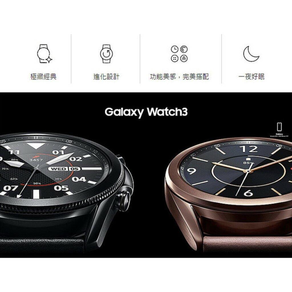 【eYe攝影】神腦公司貨 Samsung Galaxy Watch 3 45mm R840 藍牙版 藍牙手錶 智慧型手錶