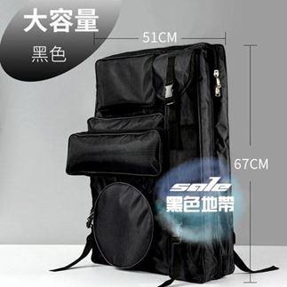 畫板包 4K雙肩畫板袋素描寫生大容量帆布畫畫包美術生專用藝考學生用多功能背包T