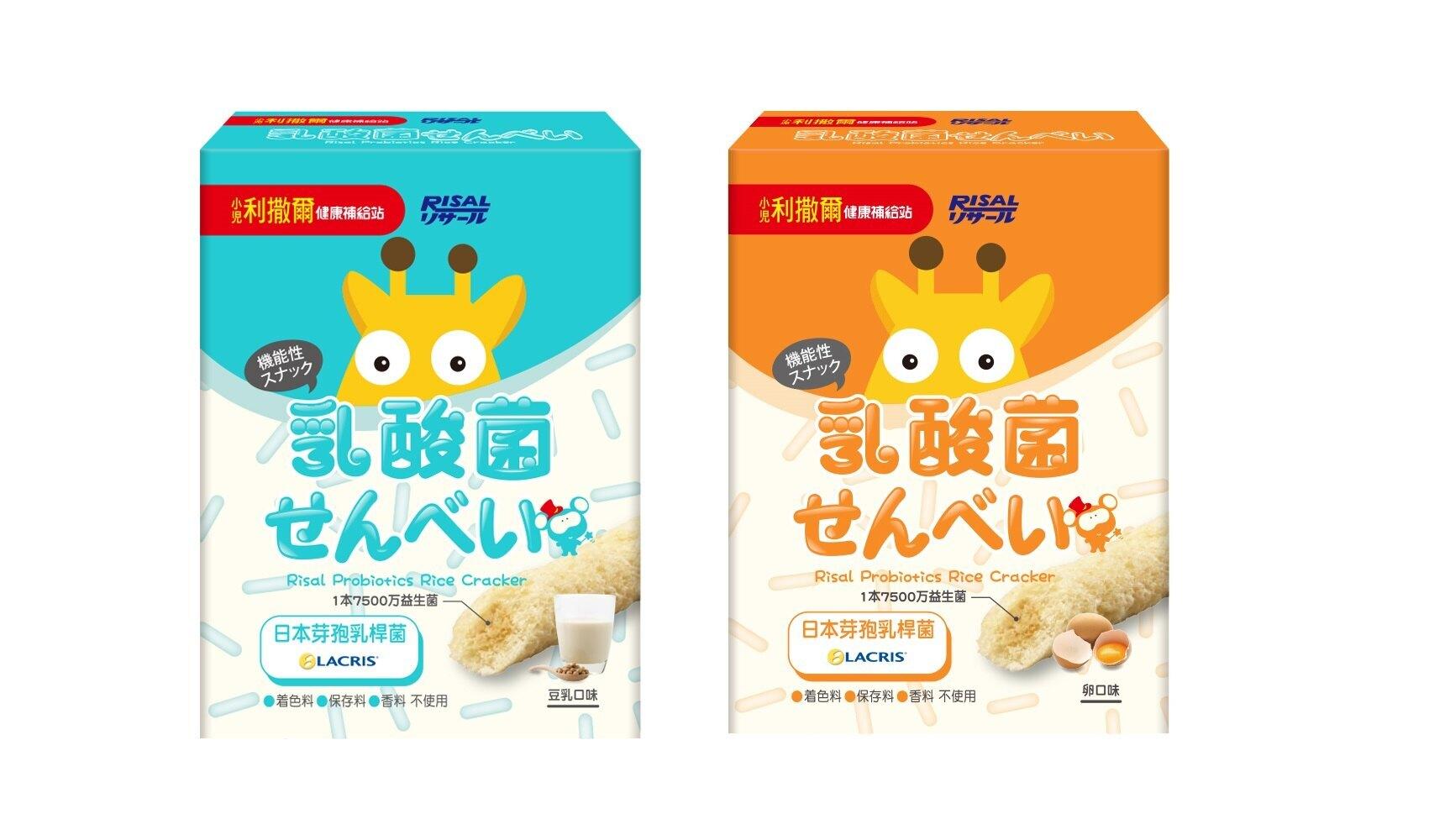 小兒利撒爾 乳酸菌夾心米果 豆乳(8入)/乳酸菌夾心米果 卵(8入)