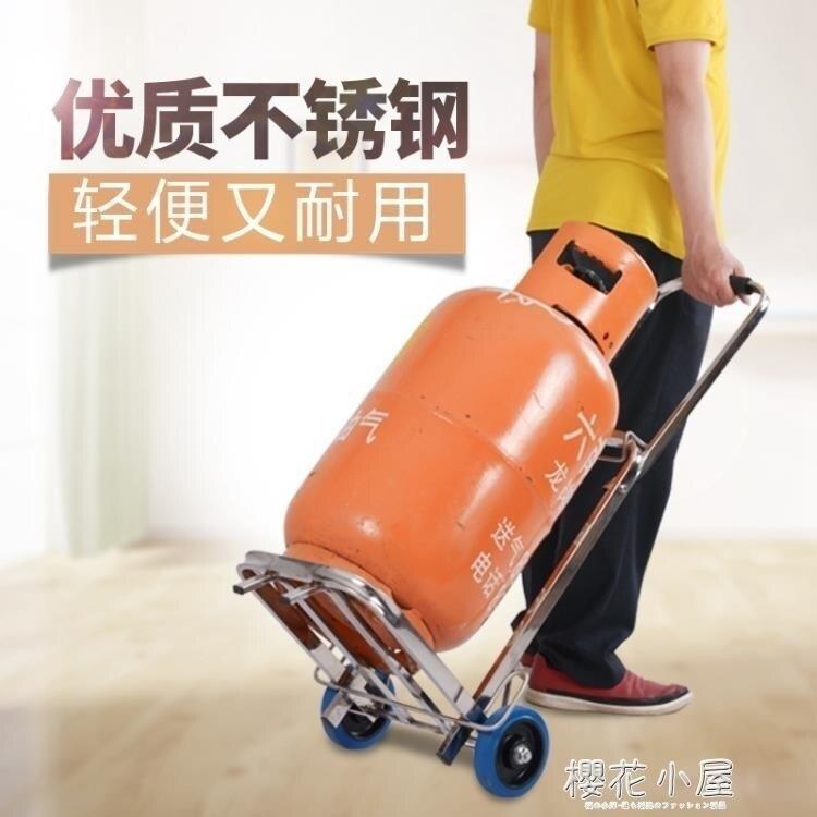 爬樓車不銹鋼折疊行李車便攜手拉車推車小拖車買菜車拉桿車載重王