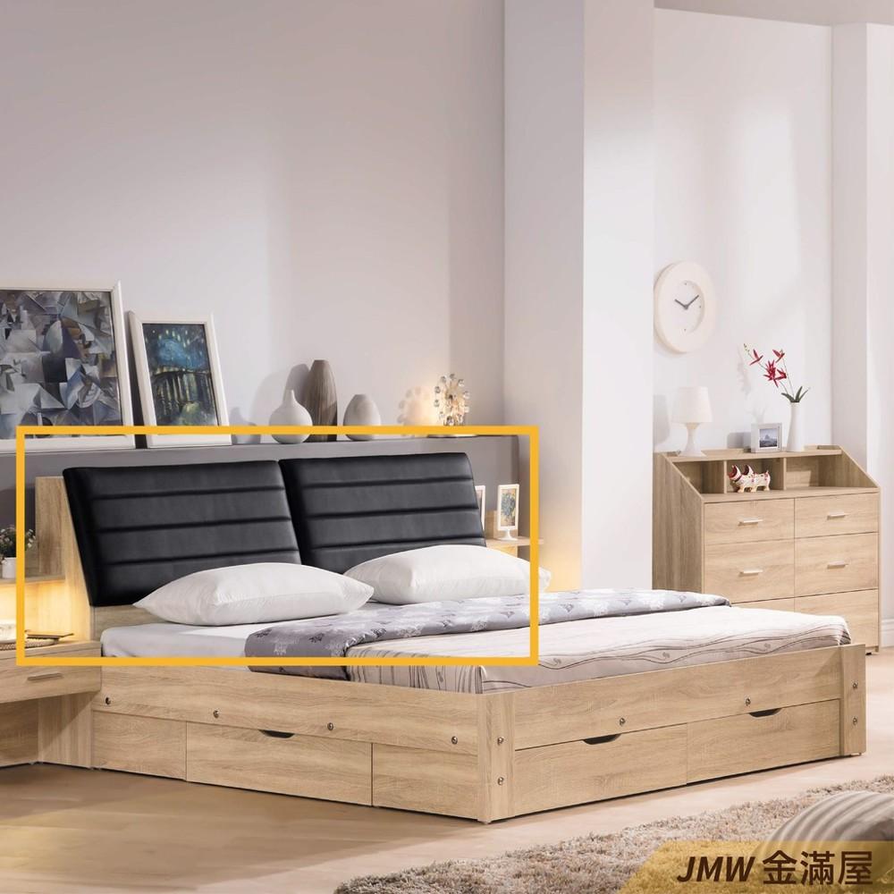 標準雙人5尺 床頭片 床頭櫃 單人床片 貓抓皮 亞麻布 貓抓布金滿屋j81-01 -