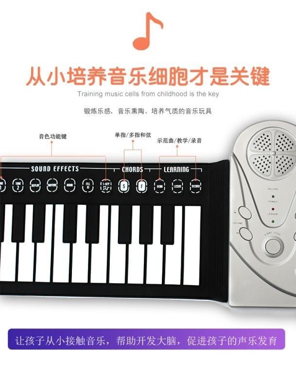 三森兒童49鍵手卷鋼琴軟電子琴加厚便攜式成人初學者入門啟蒙教育