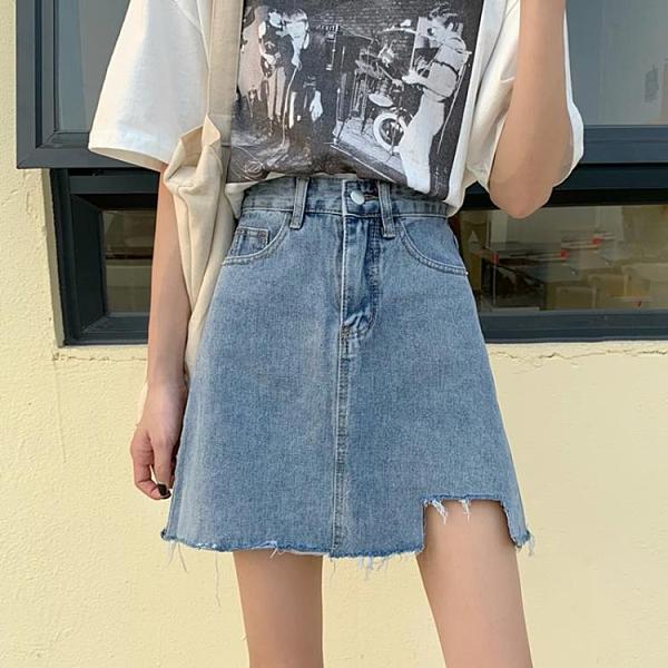 夏季新款牛仔裙女高腰