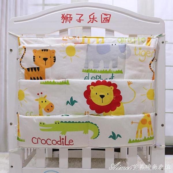 嬰兒床掛袋床頭收納袋多功能尿布尿不濕紙尿褲尿片床邊置物袋 快速出貨