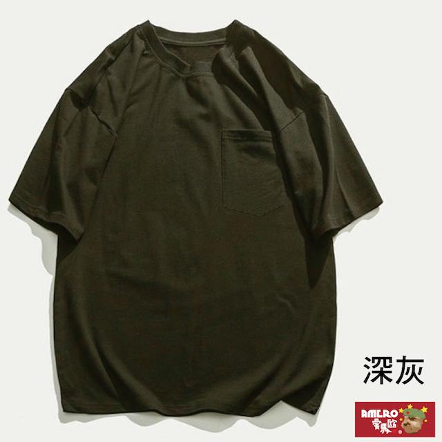 【AMERO】男裝素面圓領短袖T恤 純棉 大口袋 落肩款 五分袖 寬鬆版型 情侶裝 大尺碼 共15色