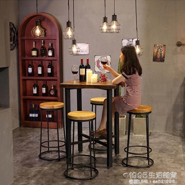 吧台桌 美式實木小方桌簡約家用正方形酒吧吧台桌咖啡廳桌椅網紅組合高桌 清涼一夏钜惠