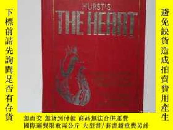 二手書博民逛書店舊書外文《HURST S罕見THE HEART:9th edition》赫斯特心臟病學:第九版 b10-6Y2
