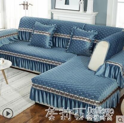 沙發墊 南極人沙發墊子四季通用沙發套全包萬能套北歐簡約防滑沙發套罩巾
