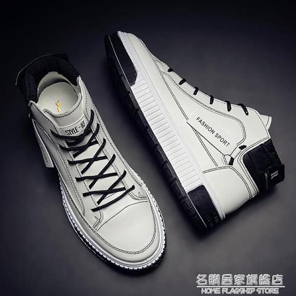 2020年新款潮牌高幫板鞋男鞋韓版潮流休閒皮鞋百搭潮鞋秋季馬丁靴 名購新品