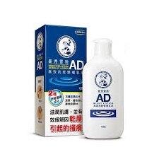 MENTHOLATUM 曼秀雷敦 AD高效抗乾修復乳液120g 效期2021.10【淨妍美肌】