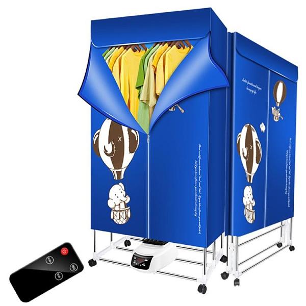 新款幹衣機烘幹機家用可折疊負離子遙控風幹機烘衣機 歐韓