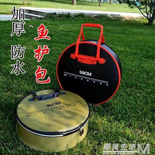 加厚魚護包漁包防水耐磨漁具包55cm圓形可摺疊手提袋漁具袋多功能 聖誕節全館免運
