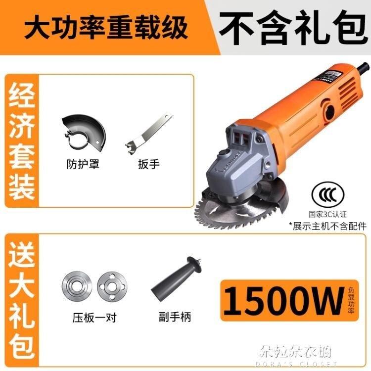 打磨機 打磨機多功能家用角磨機磨光手磨機電動小型切割機手持拋光機