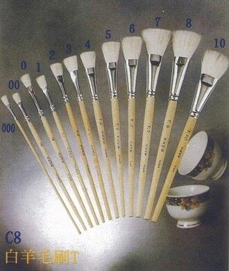 天成 台灣製 工業瓷器 彩繪筆 T3平頭 白羊毛刷 12支入/盒 C8