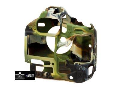 蘆洲(哈電屋) EasyCover 金鐘套 CANON 1DX2 1DXII 專用矽膠 保護套 (迷彩) 保護殼 皮套