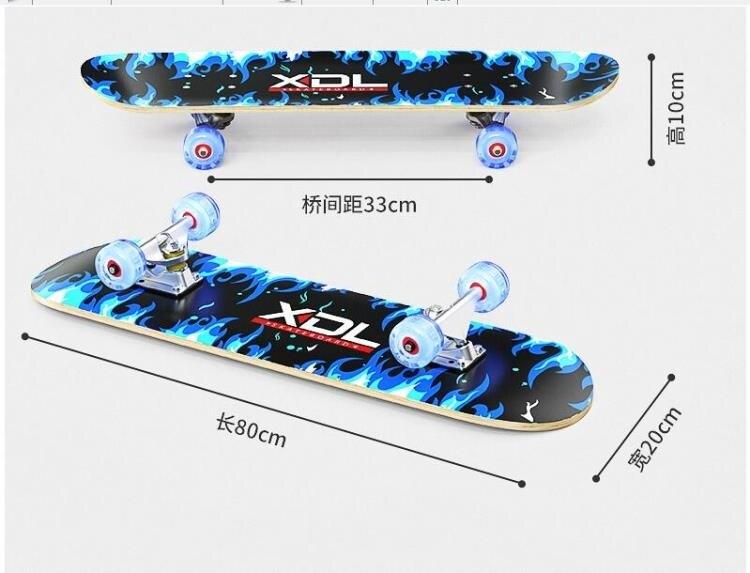 四輪滑板初學者兒童玩具男孩女生成年3-6-9-10歲以上11專業滑板車