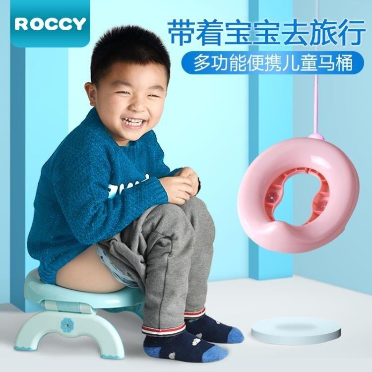 「樂天優選」兒童坐便器 Roccy兒童便攜馬桶圈 男女兒童旅行車載馬桶座便坐便器折疊式