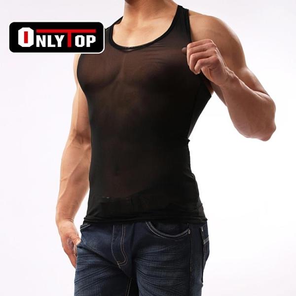透明網紗背心T恤 男士冰絲透氣砍恤砍肩無袖衫 夏薄款 男士汗衫