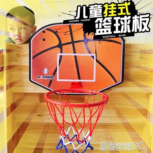 籃球架 成人掛式籃球架籃球板木質籃板鐵籃框直徑45cm可用標準球YTL