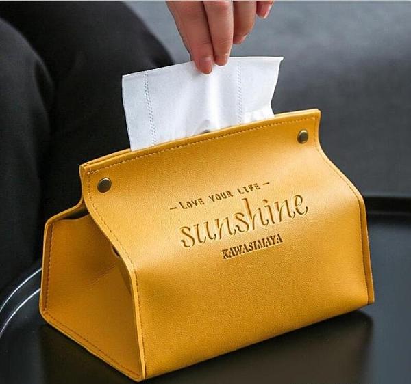 皮革紙巾盒網紅車載抽紙盒 家用客廳創意北歐ins輕奢餐巾紙收納盒『向日葵生活館』