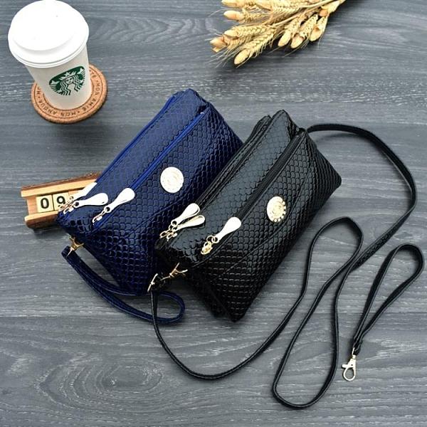 特惠全場九折 新款雙層斜挎單肩女包亮面壓紋手拿包女韓版零錢包小包包