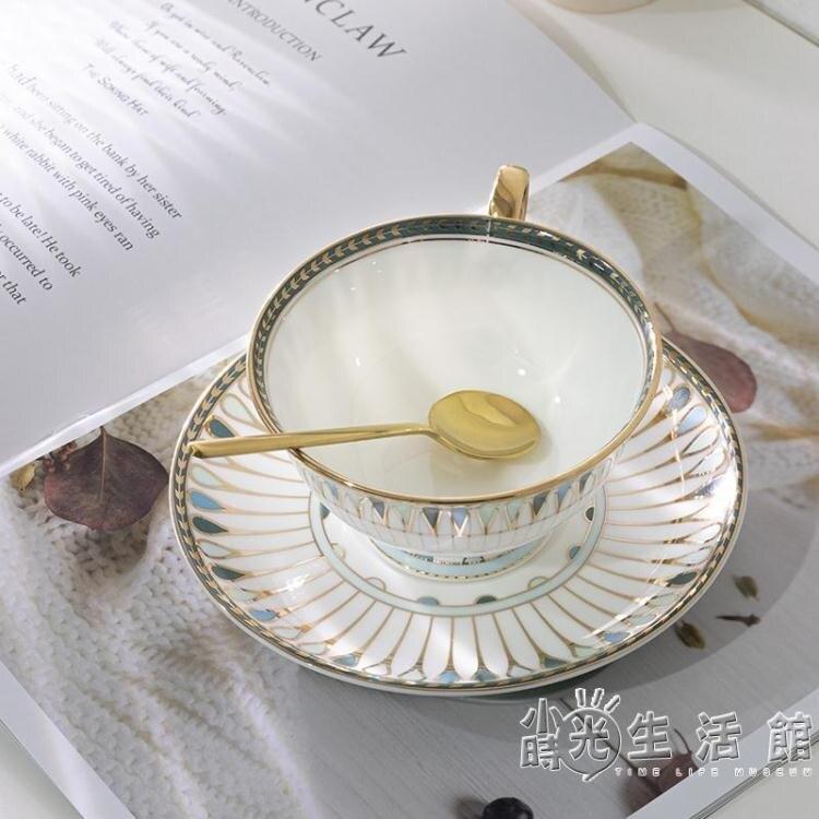 咖啡杯歐式小奢小精致英式下午茶餐具簡約ins風下午茶杯套裝定制