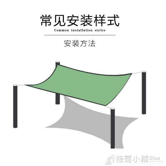 綠色遮陽網加密加厚防曬網遮陰網庭院戶外陽台多肉植物隔熱遮光網全館促銷限時折扣