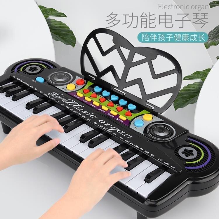 電子琴 兒童電子琴女孩初學者入門可彈奏音樂玩具寶寶多功能小鋼琴便攜式 OB7754【99購物節】